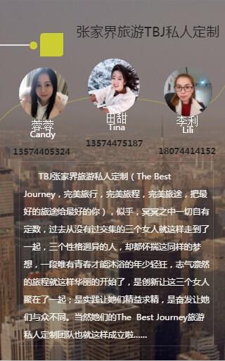 上海到凤凰