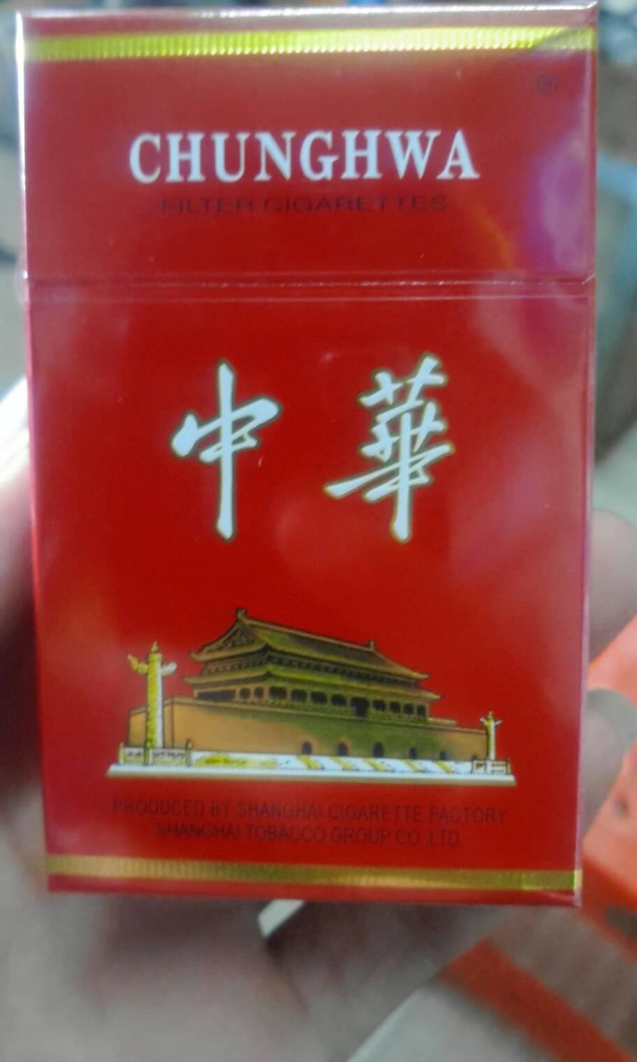 中华1951多少钱一包_这是不是出口中华, 多少钱一包 ?求鉴定