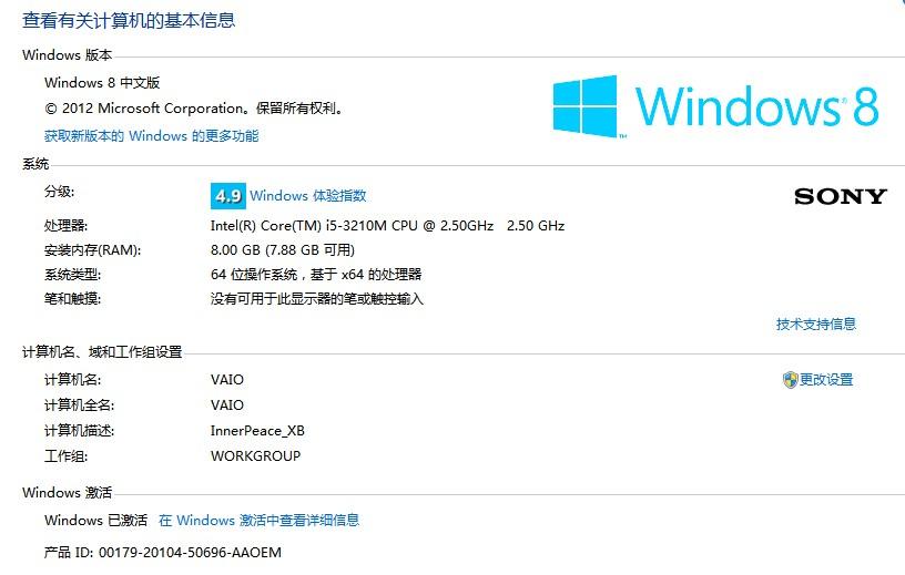 我的笔记本出了点小问题:正版win8中文版磁铁里电脑设置的背景全黑了!图片