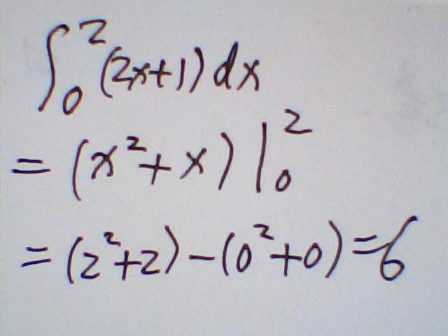 x的二次方分之一的原函数