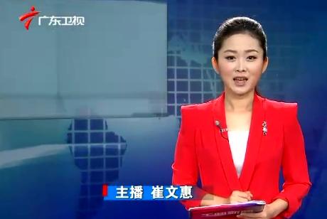 广东南方卫视主持人_广东卫视12:30的午间新闻的主持 ...