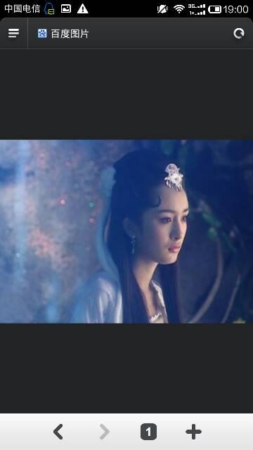 中国第一美女 好漂亮好漂亮