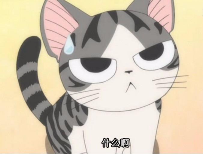 卡通灰色的猫叫什么