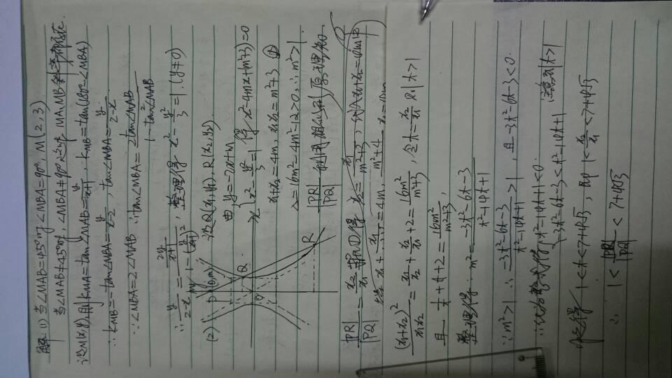 tga在数学中什么意思