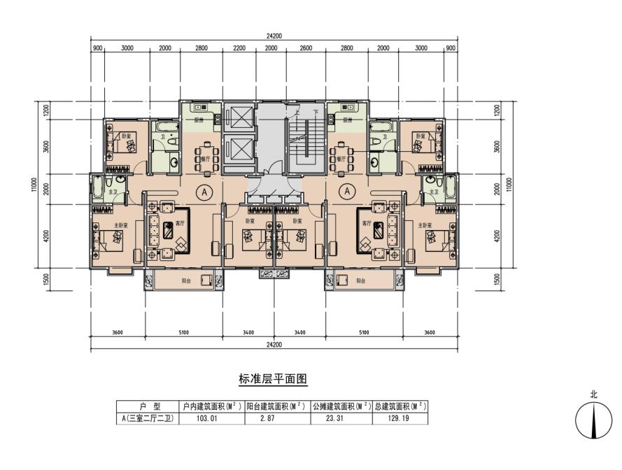 三室一厅两卫 套内建筑面积110 一梯两户 在顶楼 无阁楼 谁能帮我做好