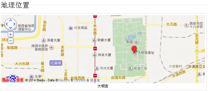 唐朝宫殿大明宫在哪图片