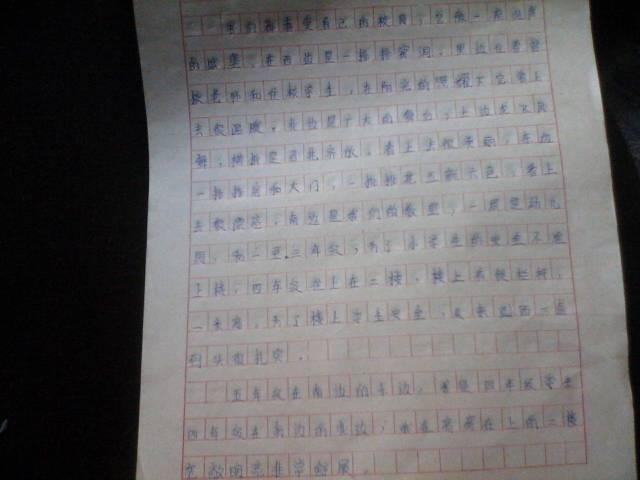 开学典礼作文500字_通过桂花懂得一个道理的作文500字!怎么写!急!在线等