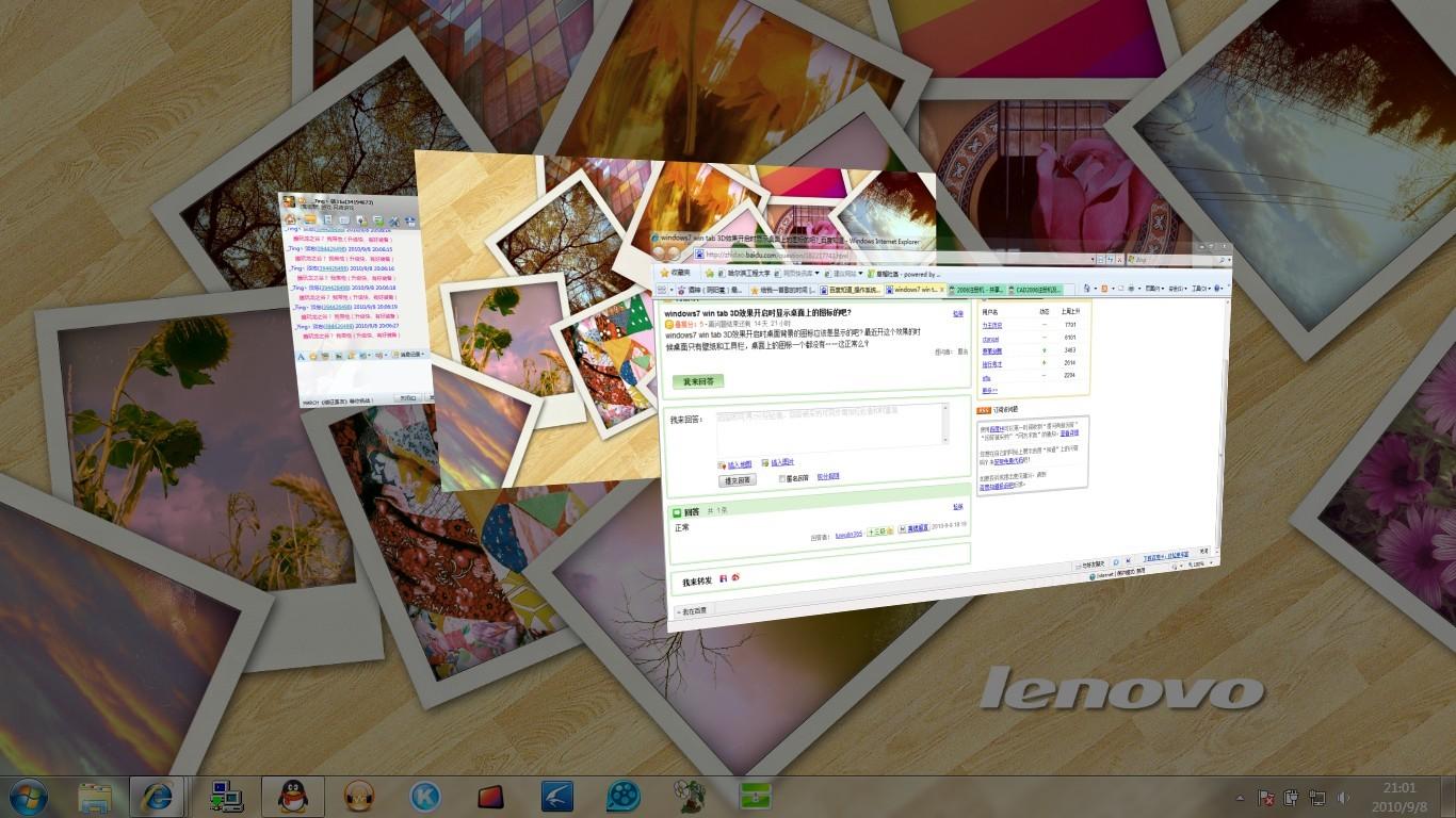 windows7 win tab 3d效果开启时显示桌面上的高清图片