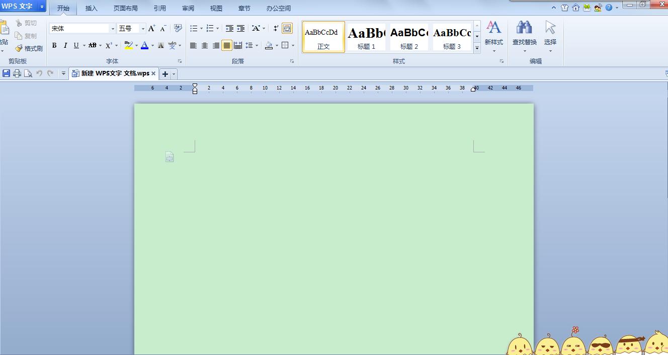 wps word文档这个底色怎么去除 29 2011-08-12 如何去掉wps文档中的图片