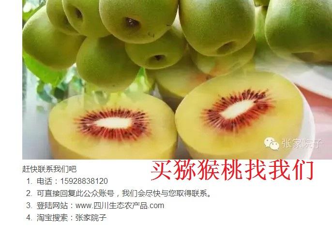 苹果香蕉葡萄智力_苹果香蕉水蜜桃 葡萄 猕猴桃可以一起做沙拉吗