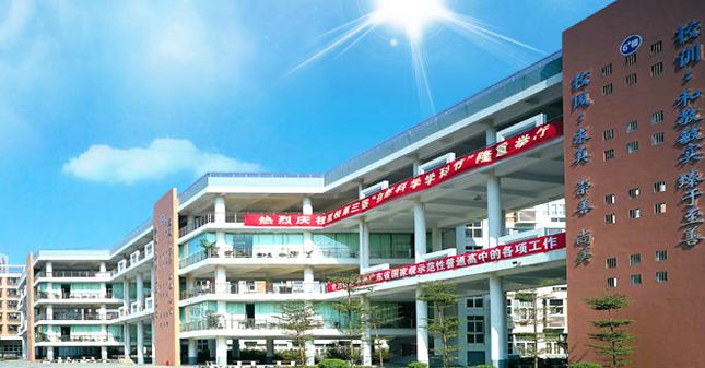 关于深圳高级中学初中部的问题图片