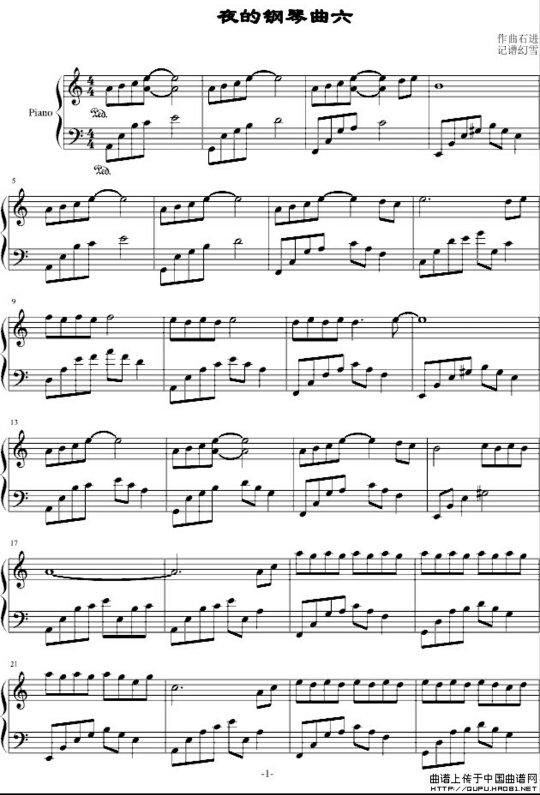 夜的钢琴曲六五线谱图片