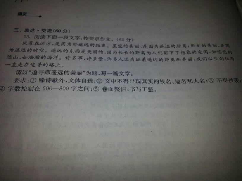【话题】高处绽放的灵魂 ,急急急急 49 2011-05-19 英文邮件范文怎写图片