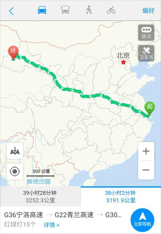 上海到敦煌