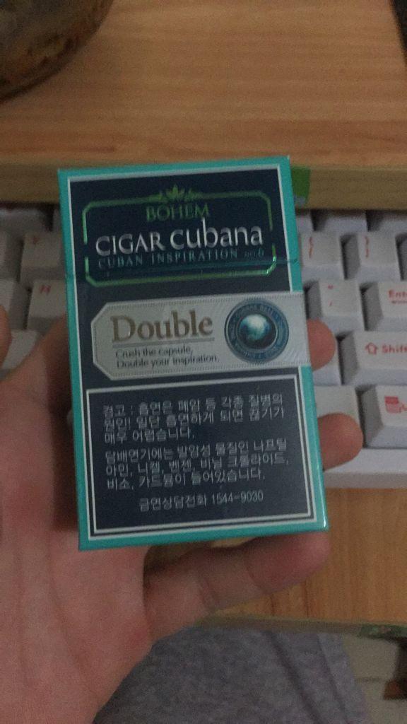 韩国最好的香烟是什么?折合rmb多少钱?
