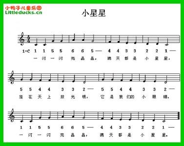 钢琴问题:小星星谱 1 1 5 5 6 6 5— 4 4 3 3 2 2 1—图片