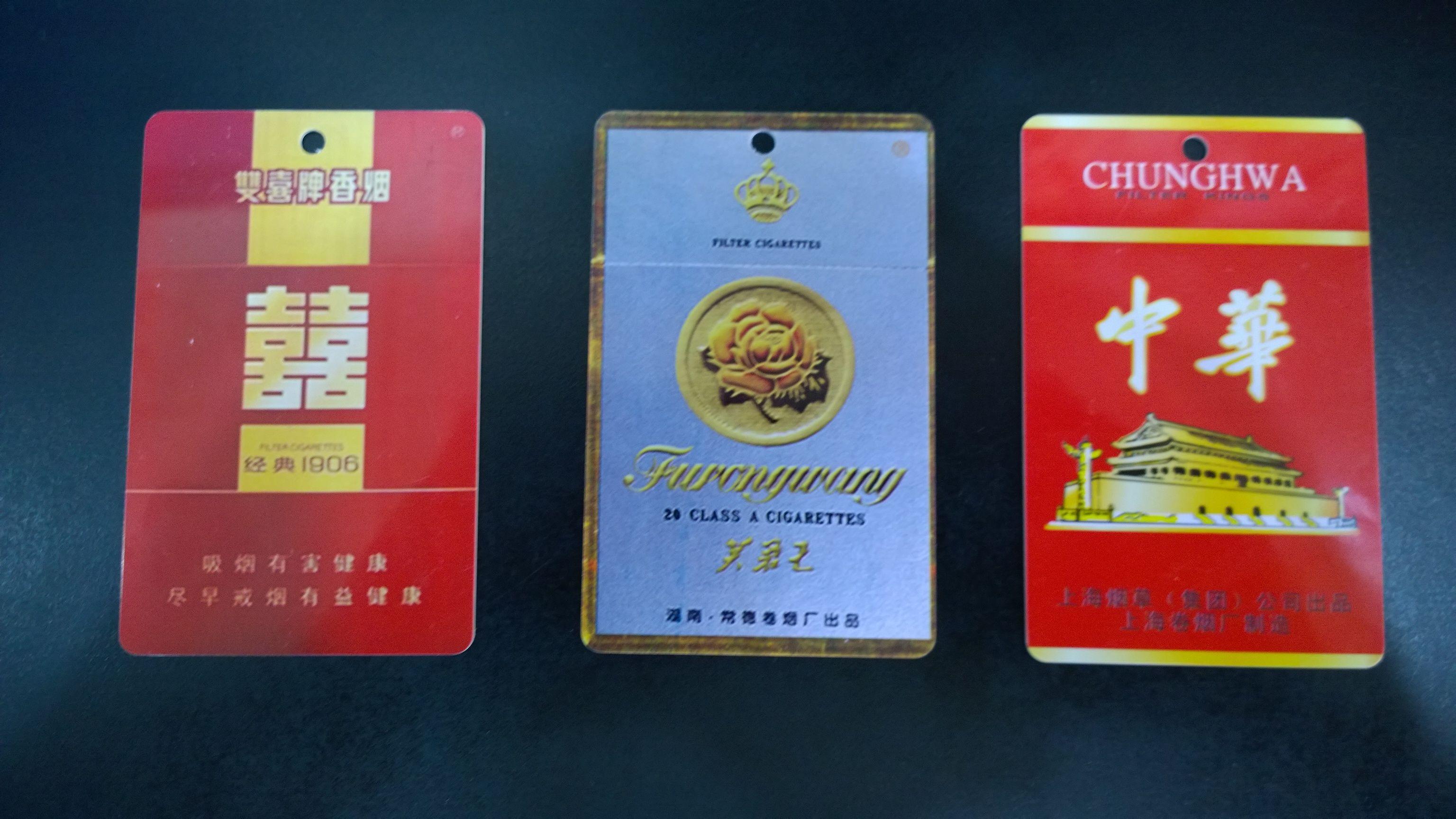 烟�9�$y�#��d_香烟 烟 3072_1728