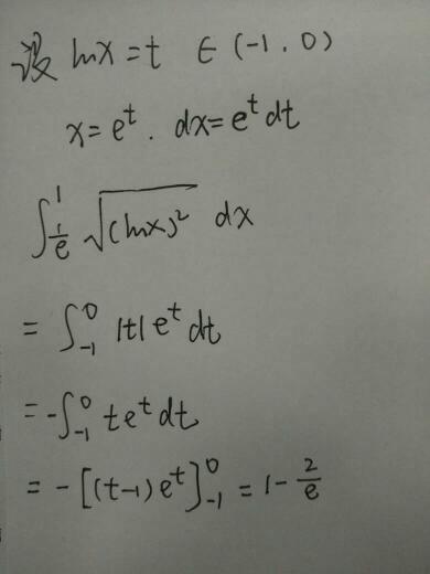 分段函数求定积分步骤