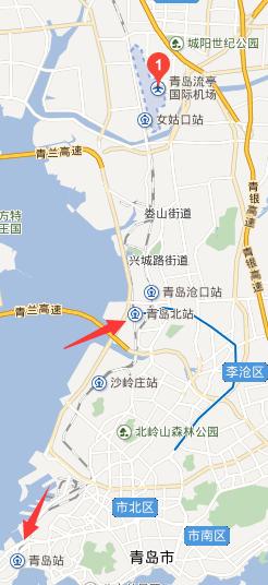 青岛哪个站离机场近