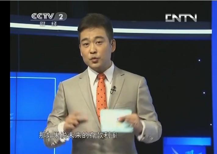 季小军, 目前主持英语频道crossover(海客谈),cctv-4)《中华情》节目