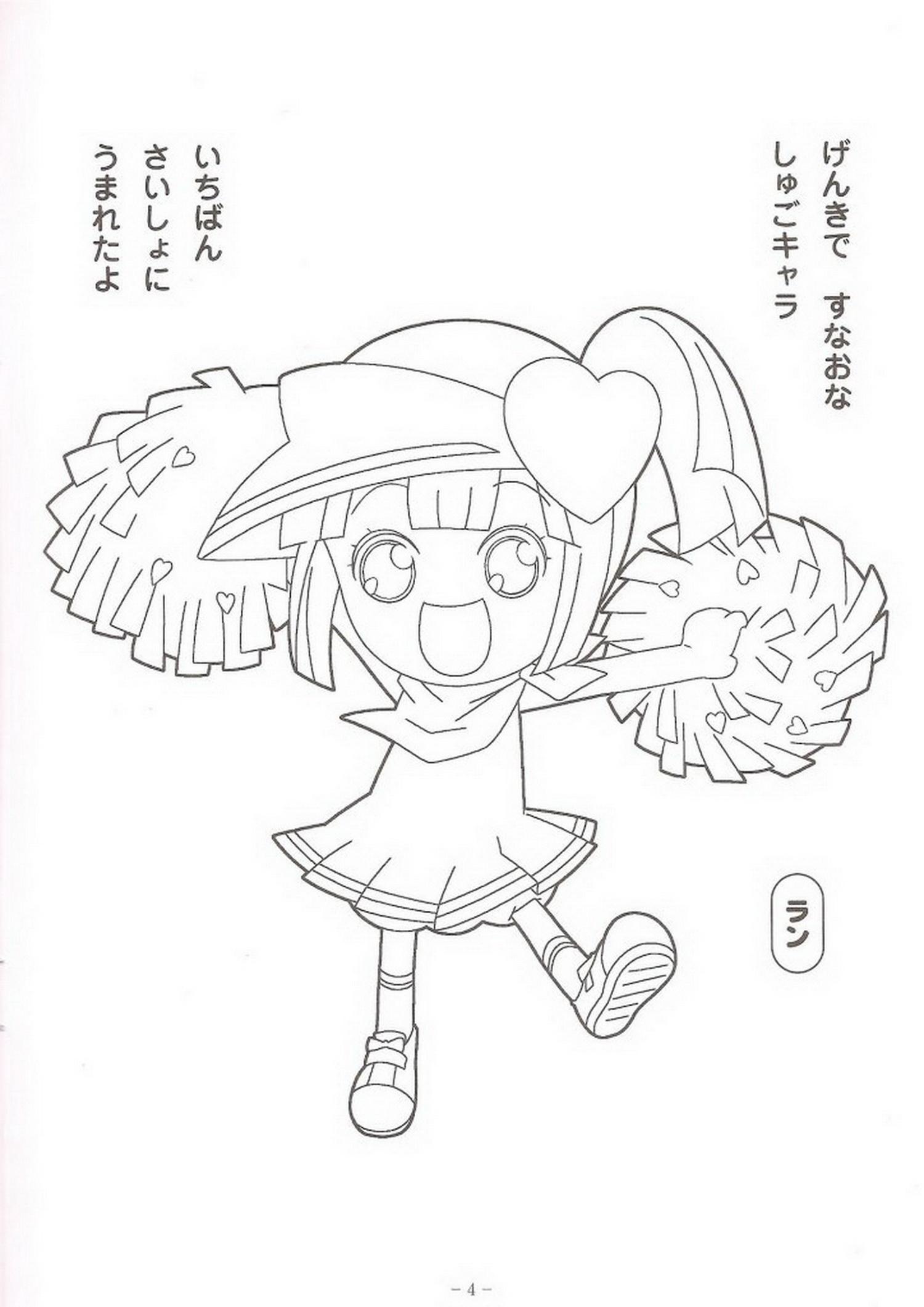 类似美少女战士的简笔画图片和守护甜心简笔画图片