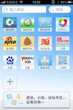 手机qq浏览器旧版本4.5