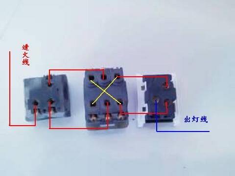三个开关控制一个灯怎么接线?图片