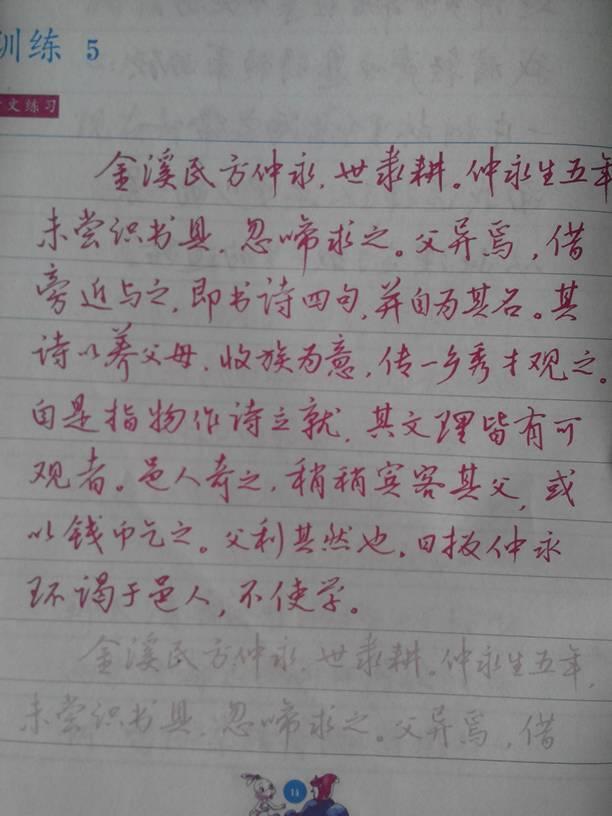 开的笔画顺序-字有哪些 手的笔顺是怎么写的 怎么写一手漂亮的字
