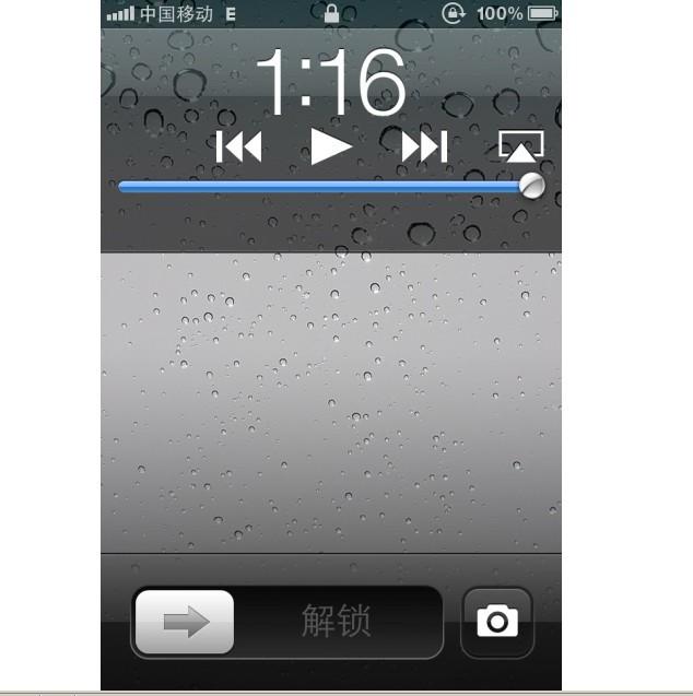 我的界面:苹果,iphone中文手机怎样设置为华为手机图片