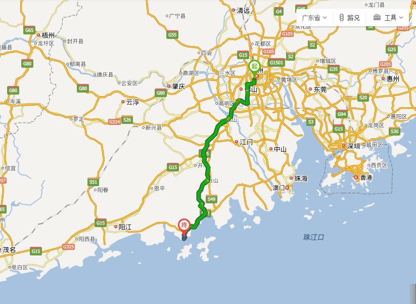 下川岛回广州怎么坐车