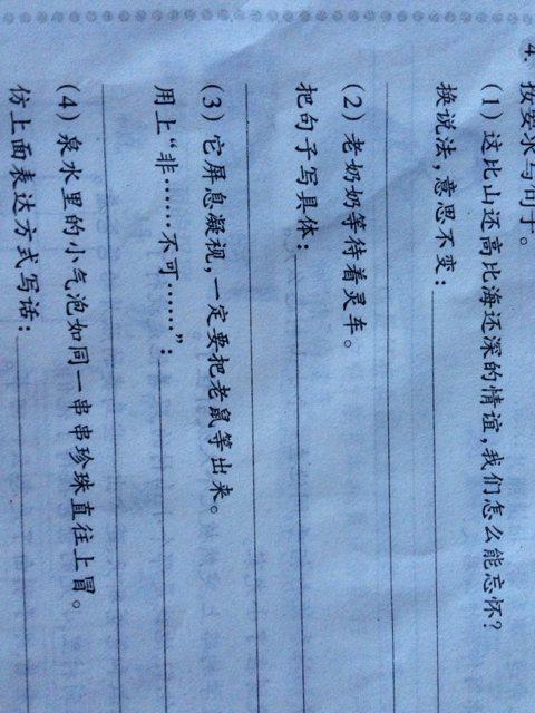 宮村恋作品_30 求大神 宫村恋的作品 30分 谢谢 0回答 求大神帮申请苹果账号,谢谢