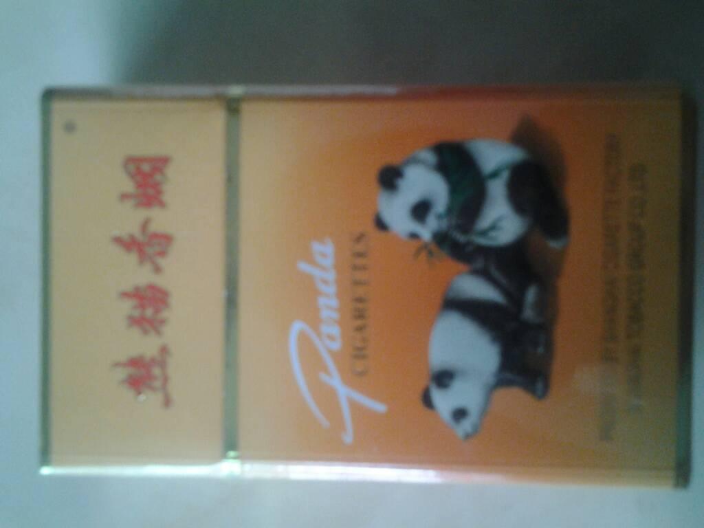 欢迎收看大熊猫烟多少钱一包,熊猫多少钱一包,小熊猫多少钱高清图片