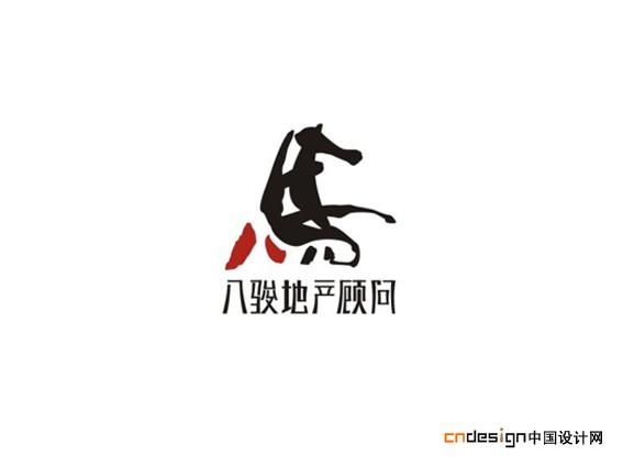 为什么现在汉字会有马字旁的 马在古代的重要性图片