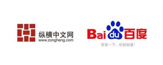 如何比较纵横中文网和起点中文网?