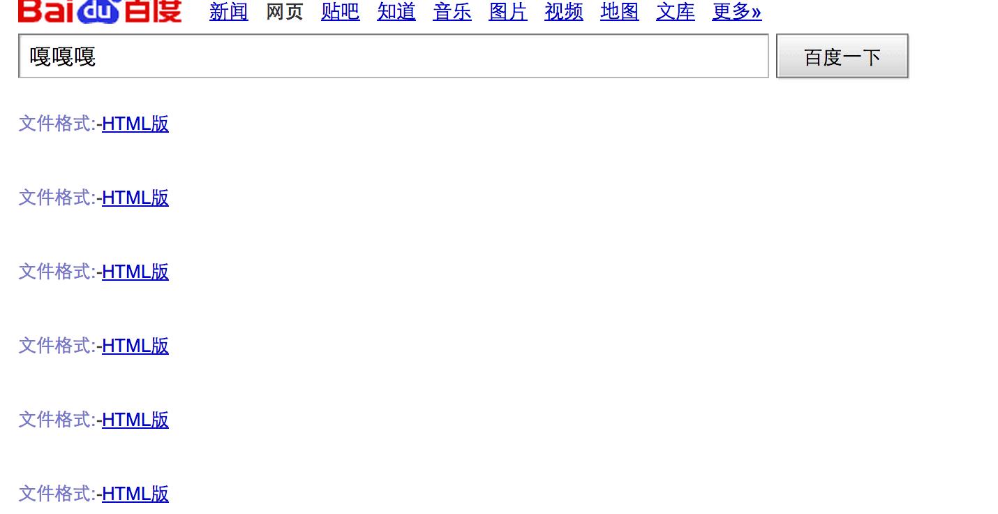 2里点击搜索总出现脚本错误的对话框,如下图_百度知道 0回答 20  1图片