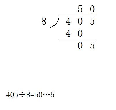 405÷47坚式