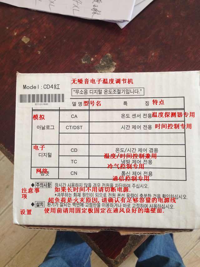 把图片中的韩文翻译成中文 在线等 百度知道-韩文翻译成中文 韩文翻