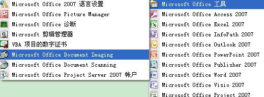 一般用扫描仪直接 扫描 的 文件 都是jpg图像 格式 图片