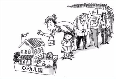 幼儿园十二五发展规划