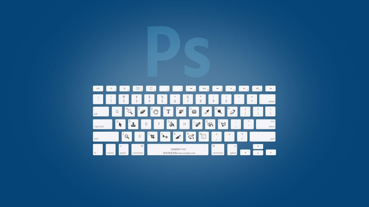 我的电脑桌面图标的快捷键怎么变成这样图片