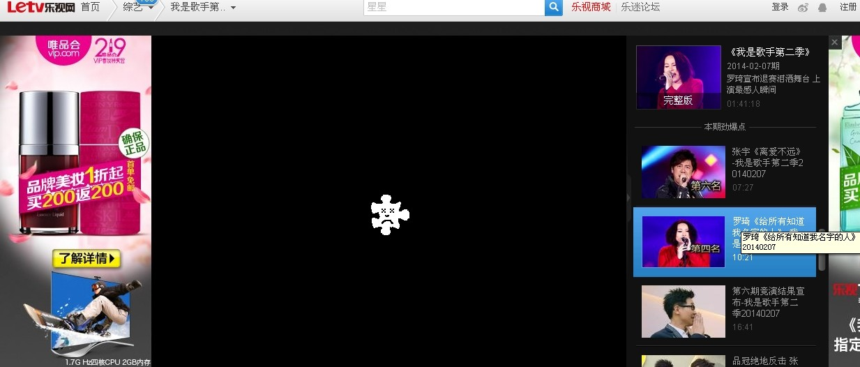 不开��b�9�*�(j9��_电脑网页视频打不开