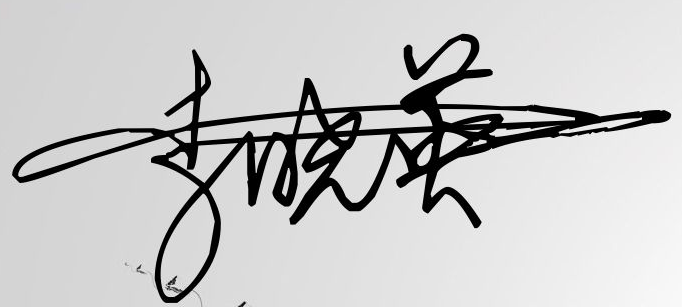 李晓英的个性签名怎么写图片