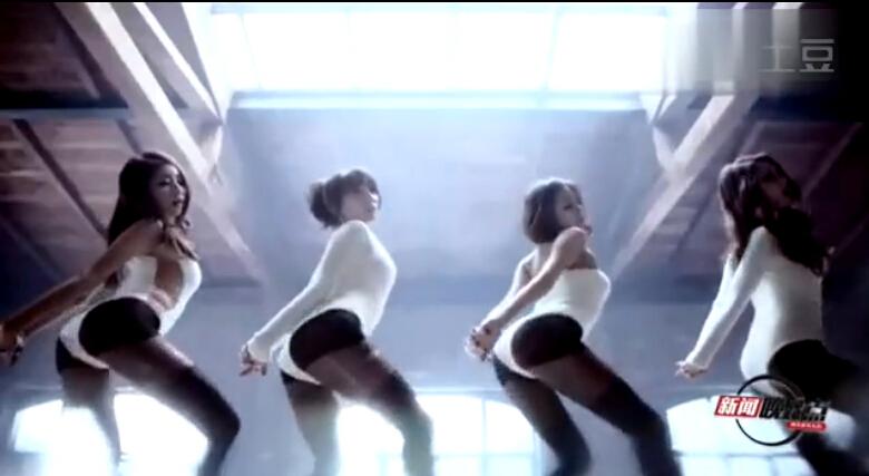 韩国四人组合跳臀舞的穿黑丝很性感的那个视屏名字叫