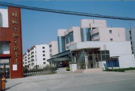 河南省项城市图片