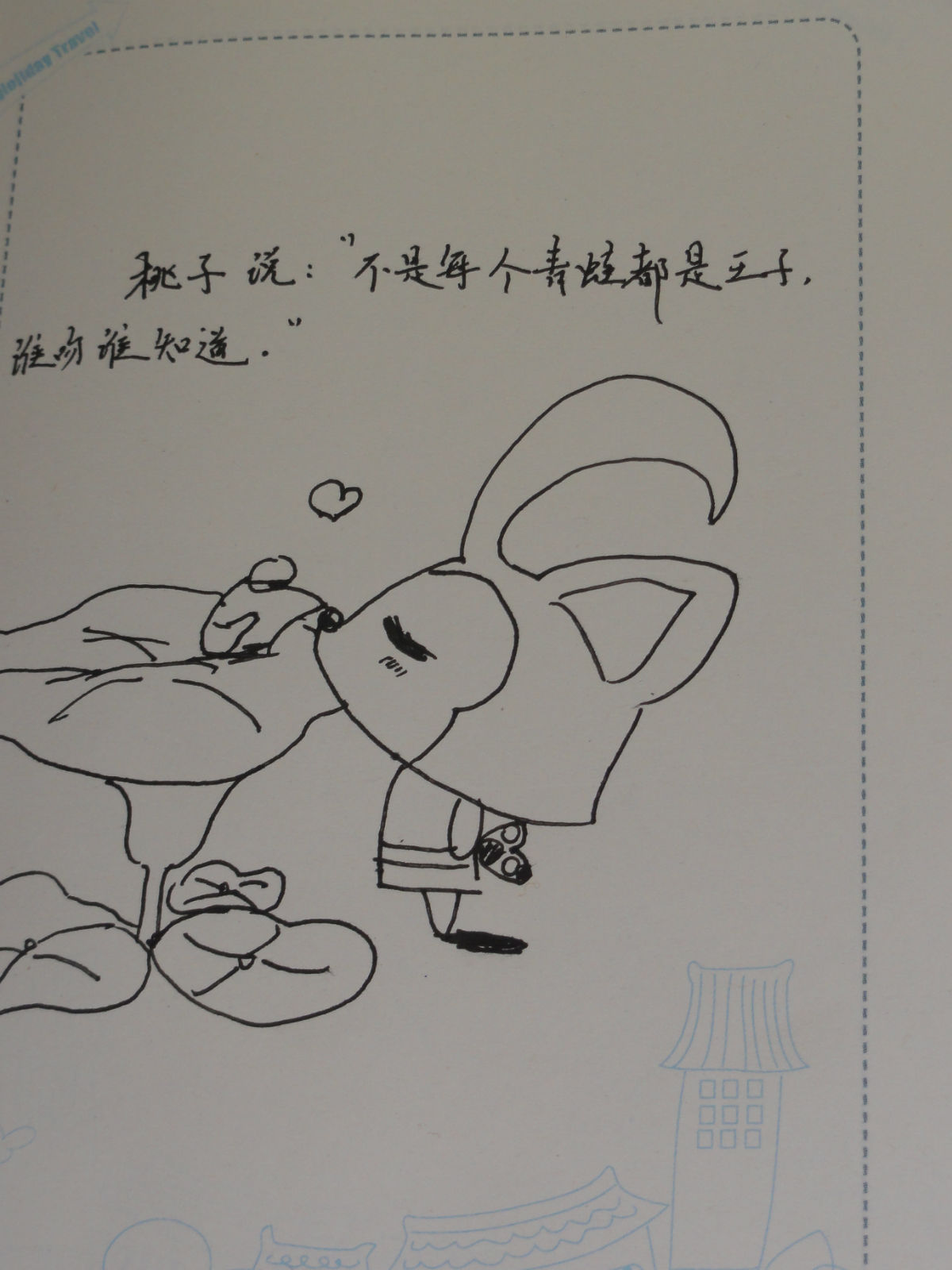 阿狸里的桃子怎么画图片