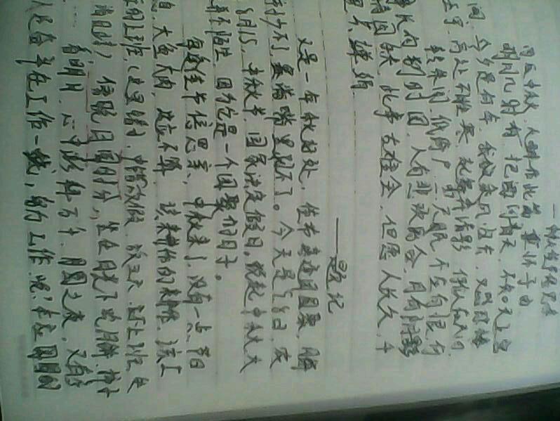 我的哥哥作文_写家乡的作文600字以上,最好于2.21,晚7点前交给我,求