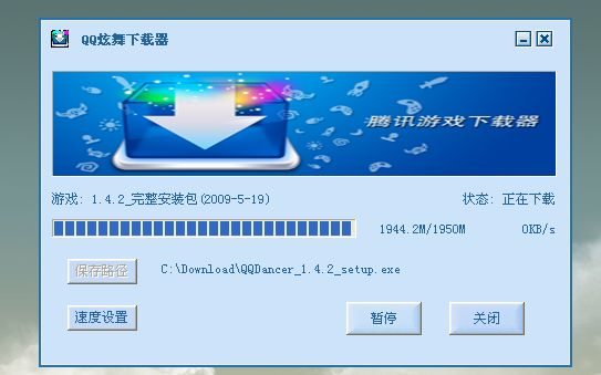 qq团无法登陆_刚下载的qq2011说是 :您尚未开通该版本的登录权限,暂时无法登陆.
