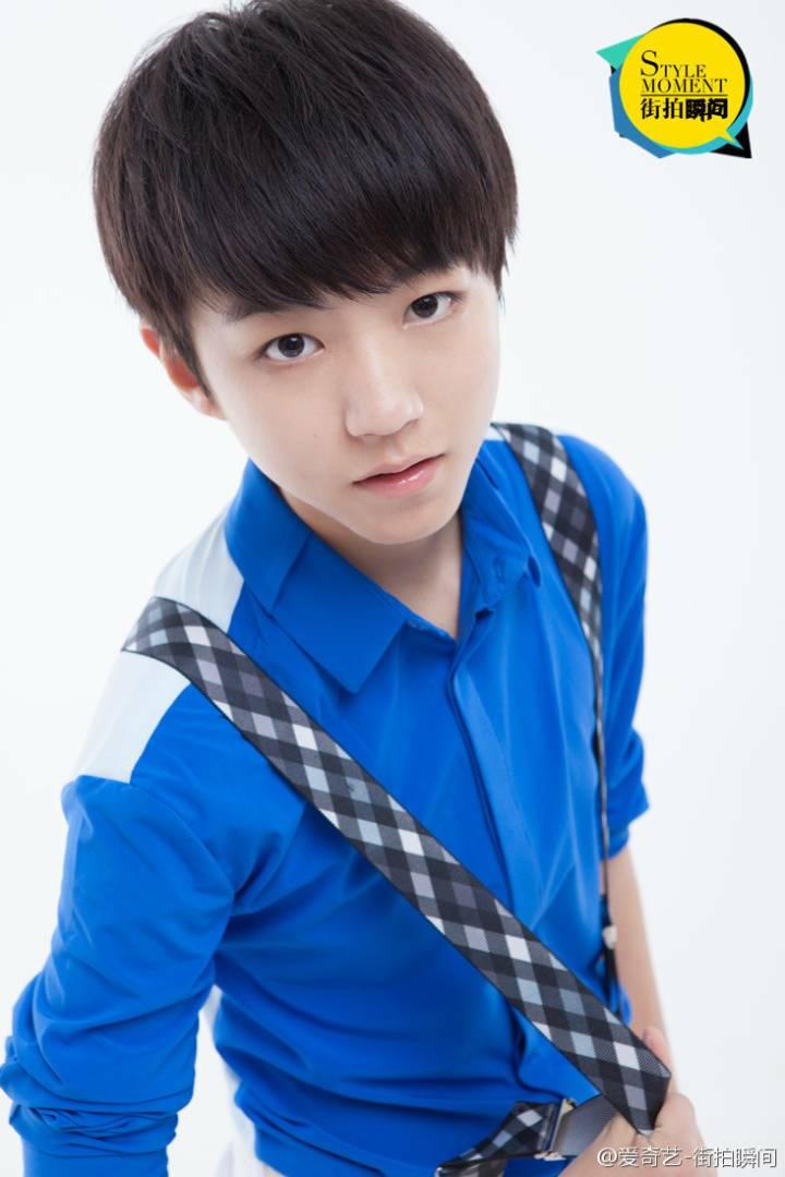 王俊凯最帅的