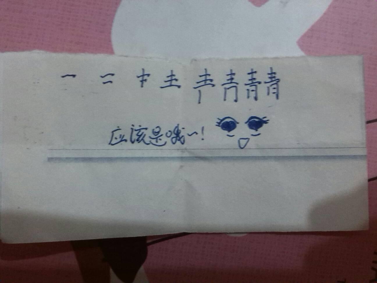 青的笔顺 倪的笔顺 哥的笔顺 惯的笔顺-笔顺名称 笔顺 笔顺查询