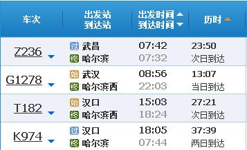 武汉到甘南多少公里